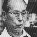 OKA Sensei, Hanshi, 8ème dan de kendo